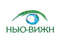 Офтальмологическая клиника Нью-Вижн в Краснодаре