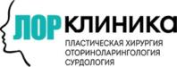 Лор клиника на Российской в Краснодаре