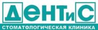 Стоматология ДЕНТиС в Краснодаре