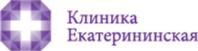 Клиника Екатерининская Лечебно-диагностический центр в Краснодаре