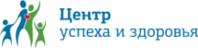 Медицинский центр успеха и здоровья в Краснодаре