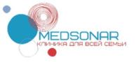 Медицинский центр Медсонар в Краснодаре