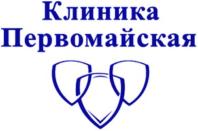 Клиника Первомайская в Краснодаре