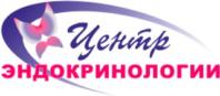 Центр эндокринологии в Краснодаре