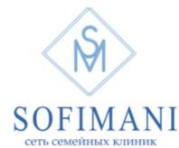 Сеть семейных клиник SofiMani (Софимани) в Краснодаре