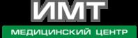 Медицинский центр ИМТ в Санкт-Петербурге