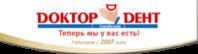 Центр Стоматологии Доктор Дент на Просвещении в Санкт-Петербурге