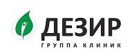 Группа клиник Дезир на Московском проспекте в Санкт-Петербурге