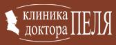 Клиника Доктора Пеля в Санкт-Петербурге