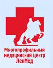 ЛенМед в Санкт-Петербурге