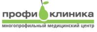 Профиклиника в Санкт-Петербурге