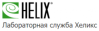 Диагностический центр Helix на Лиговском в Санкт-Петербурге