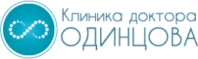 Клиника доктора Одинцова в Санкт-Петербурге
