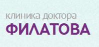 Клиника доктора Филатова в Санкт-Петербурге