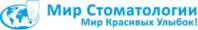 Мир Стоматологии в Санкт-Петербурге