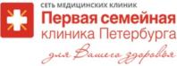 Первая семейная на Международной в Санкт-Петербурге