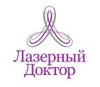 Лазерный доктор на Мира в Санкт-Петербурге