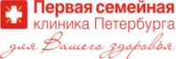 Первая семейная клиника Петербурга на Горьковской в Санкт-Петербурге