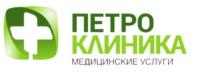 Петроклиника Кудрово в Санкт-Петербурге
