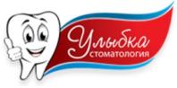 Улыбка в Санкт-Петербурге