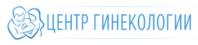 Центр Гинекологии в Санкт-Петербурге
