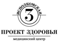 Проект Здоровья в Санкт-Петербурге