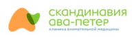 Клиника репродукции Скандинавия АВА-ПЕТЕР в Санкт-Петербурге