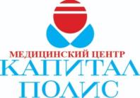 МЦ Капитал-Полис в Санкт-Петербурге