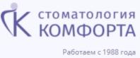 Стоматология комфорта на Дыбенко в Санкт-Петербурге