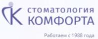 Стоматология комфорта на Портновой в Санкт-Петербурге