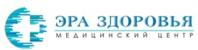 Эра Здоровья в Санкт-Петербурге