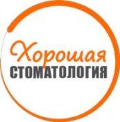 Хорошая стоматология в Санкт-Петербурге