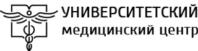 Университетский медицинский центр в Санкт-Петербурге