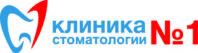 Клиника Стоматологии №1 в Санкт-Петербурге