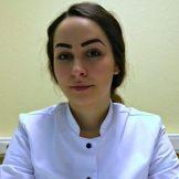 Врач Бондаренко Каролина Владимировна в Москве