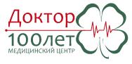Медицинский центр Доктор Столет в Москве