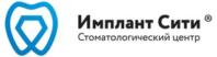Клиника Имплант Сити в Москве