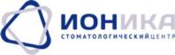 Стоматологический центр Ионика в Москве