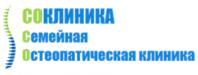Соклиника ул. Кашенкин Луг в Москве