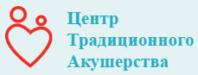 Центр традиционного акушерства и семейной медицины — ЦТА Тульская в Москве