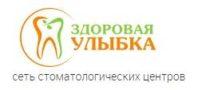 Здоровая улыбка на Селигерской в Москве