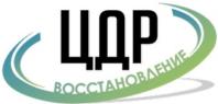 Центр диагностики и реабилитации Восстановление в Москве
