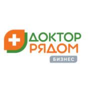 Медицинский центр Доктор Рядом на Павелецкой в Москве