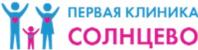 Первая клиника Солнцево в Москве
