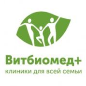 Витбиомед+ в Филях в Москве