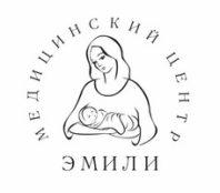 Медицинский центр Эмили в Москве