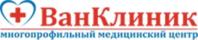 ВанКлиник в Москве