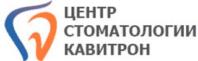 Центр Стоматологии Кавитрон в Москве