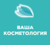 Ваша косметология в Москве