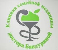 Первая клиника Измайлово доктора Бандуриной на Парковой в Москве